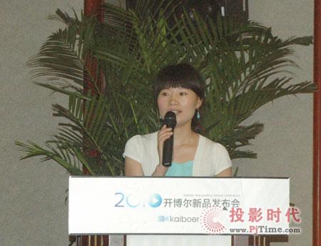 开博尔2010新品发布会北京站圆满成功_现场产品讲解引来嘉宾称赞
