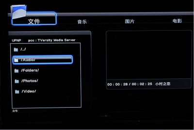 使用开博尔Realtek方案的机器H1283