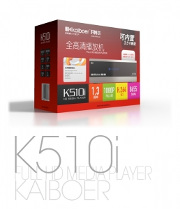 开博尔K510I春节巨献 隆重上市迎新年