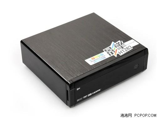 开博尔H1283高清播放机