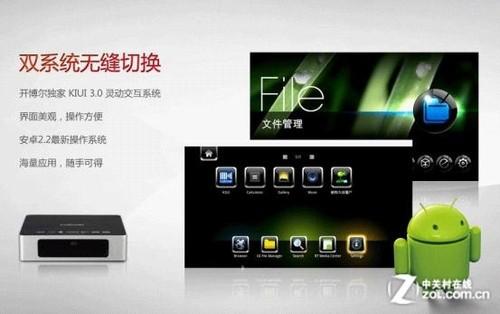 搭载最新2012版在线平台 开博尔K6上市