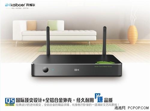 选网络电视盒 品质售后是重点