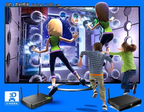 游戏也疯狂 开博尔四核网络电视盒