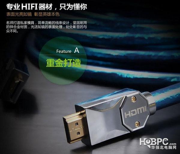 极致高清必选 开博尔KBEH-T银缆HDMI