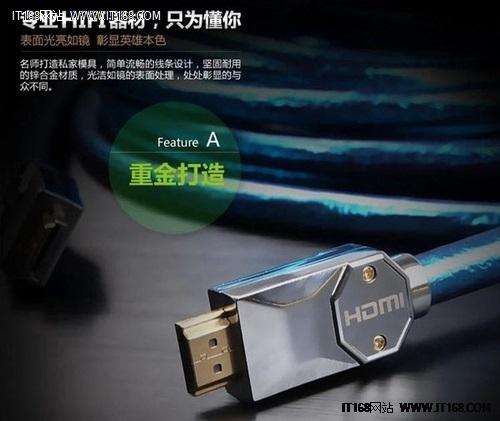 超清HDMI震撼视听 首选开博尔T系线