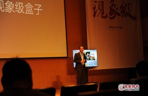 开博尔总经理毛勇刚先生现场演讲