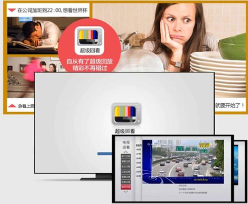 开博尔K610i四核版智能电视盒