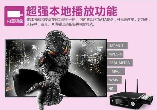 全能王真4K电视盒开博尔Q9尽显新奇特