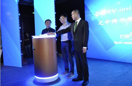 强强联合芒果TV与开博尔推出新盒子品牌
