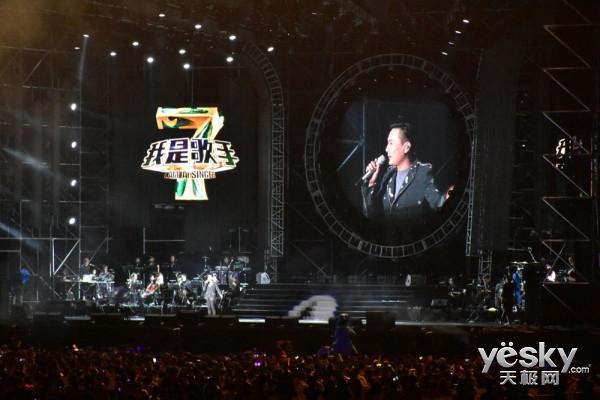 合作战略升级 芒果TV/开博尔粉丝团出征南昌