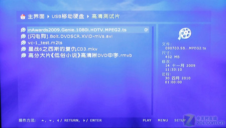 金属机身超强解码 开博尔K8高清机测试