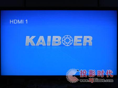 开博尔K500高清播放机开机画面