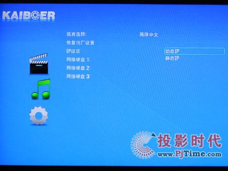开博尔K500高清播放机网络设定
