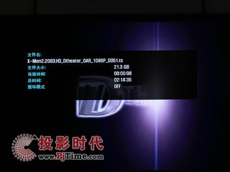 开博尔K500高清播放机影片信息