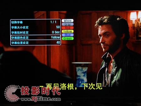 开博尔K500高清播放机字幕调整