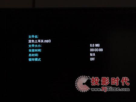开博尔K500高清播放机电影播放效果