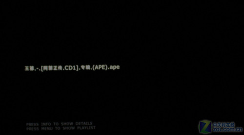 sigma强力全能机型 碧维视BV8078评测