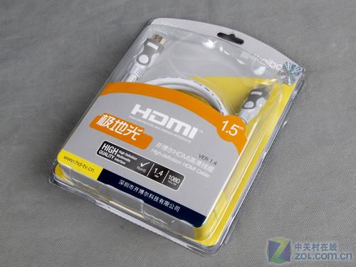 黑金刚&北极光 开博尔两HDMI线材评测