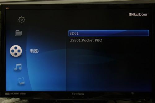 自动下载字幕 开博尔K760i高清机首测