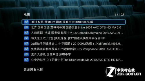 多彩的RTD1185播放机 开博尔K350i评测