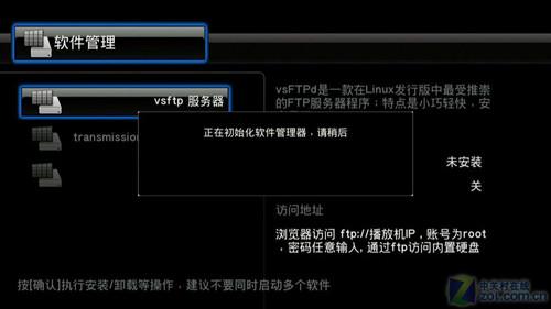 低价高清播放机发力 开博尔K130i评测