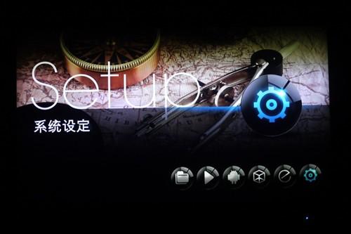 配备安卓智能 开博尔K660i高清机试用