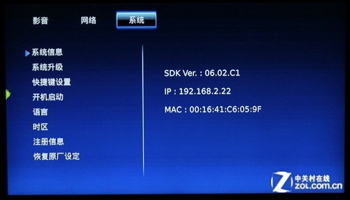 网络视频轻松看 详测开博尔在线点播机