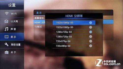 开博尔F4评测