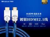HDMI2.1标准支持超高速传输,向下兼容HDMI2.0功能