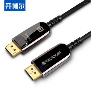 开博尔光纤DP线1.4版4K144HZ电竞8K显示器数据线高清电脑连接线