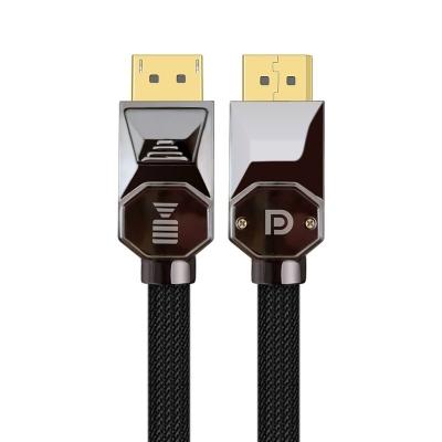 开博尔DP线1.4版4K144hz游戏电竞显示器高清连接线